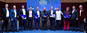 Βραβεία Ελληνικής Κουζίνας 2018
