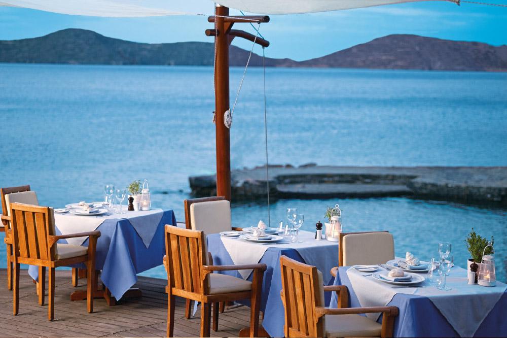 Yacht Club - Βραβεία Ελληνικής Κουζίνας