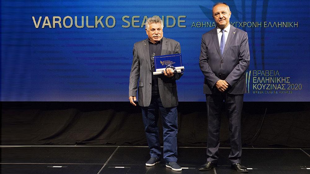 Το «Varoulko Seaside» αναδείχθηκε για μια ακόμη φορά καλύτερο εστιατόριο με ελληνική κουζίνα στη χώρα με 16/20 (Αθήνα). Το βραβείο στον Λευτέρη Λαζάρου, ιδιοκτήτη και σεφ του εστιατορίου, απένειμε ο Υφυπουργός Μακεδονίας – Θράκης Θεόδωρος Καράογλου.
