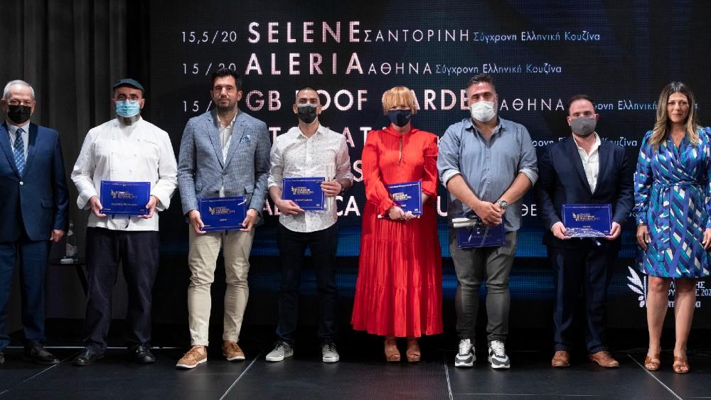 Η Υφυπουργός Τουρισμου Σοφία Ζαχαράκη απένειμε τα Βραβεία Ελληνικής Κουζίνας με βαθμολογία 15/20 και 15,5/20. Από αριστερά οι Άλκης Σωτηρίου, γενικός διευθυντής