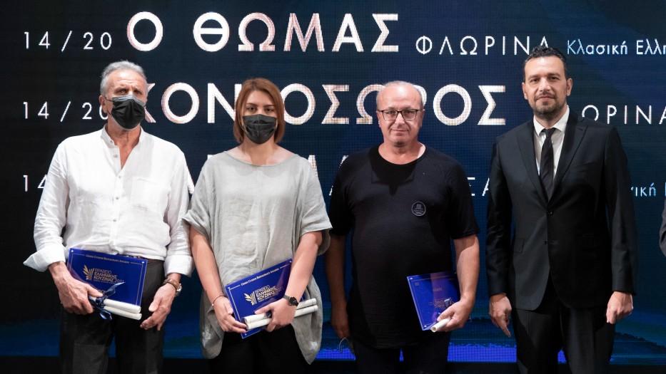 Τα Βραβεία Ελληνικής Κουζίνας για τα εστιατόρια της Ημαθίας και της Φλώρινας με βαθμολογία 14/20 παρέλαβαν οι (από αριστερά) Νίκος Πασπάλης, ιδιοκτήτης/σεφ